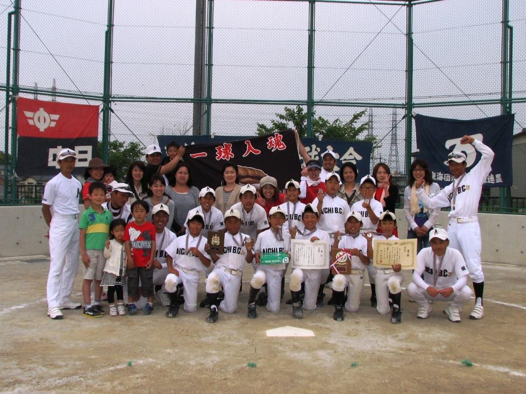 愛知県知事杯 東海団地少年野球連盟オフィシャル …